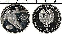 Изображение Монеты Приднестровье 15 рублей 2015 Серебро Proof Чемпионат мира по хо
