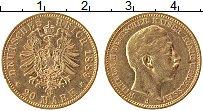 Изображение Монеты Пруссия 20 марок 1889 Золото XF А, Вильгельм II. KM#