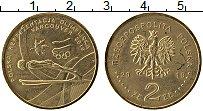 Изображение Монеты Польша 2 злотых 2010 Латунь UNC- Олимпийские игры, Пр