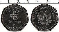 Изображение Монеты Папуа-Новая Гвинея 50 тоа 2007 Медно-никель UNC-