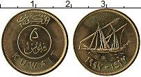 Изображение Монеты Кувейт 5 филс 1997 Латунь UNC-