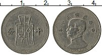 Изображение Монеты Китай 10 центов 1940 Медно-никель XF Сунь Ятсена