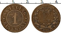Изображение Монеты Дания 1 скиллинг 1856 Медь VF Фредерик VII