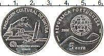 Изображение Монеты Португалия 5 евро 2006 Серебро UNC-