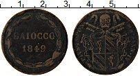 Изображение Монеты Ватикан 1 байоччи 1849 Медь VF Пий IX