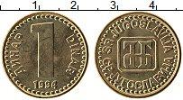 Изображение Монеты Югославия 1 динар 1994 Латунь UNC-