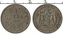 Изображение Монеты Болгария 1 лев 1925 Медно-никель VF Герб