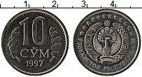 Продать Монеты Узбекистан 10 сом 1997 Сталь покрытая никелем