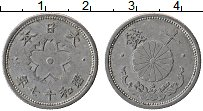 Изображение Монеты Япония 10 сен 1942 Алюминий XF