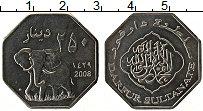 Продать Монеты Дарфур 250 динар 2008 Медно-никель