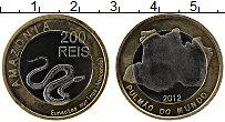 Изображение Монеты Бразилия Амазония 200 рейс 2012 Биметалл UNC-