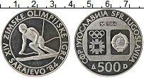 Изображение Монеты Югославия 500 динар 1984 Серебро Proof- Олимпиада в Сараево.