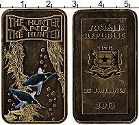 Продать Монеты Сомали 25 шиллингов 2013
