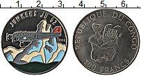 Изображение Монеты Конго 100 франков 1995 Медно-никель UNC- Цветная эмаль. Самол