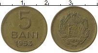 Изображение Монеты Румыния 5 бани 1953 Латунь XF