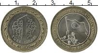 Изображение Монеты Турция 1 лира 2016 Биметалл UNC- Попытка государствен