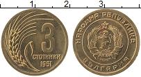 Изображение Монеты Болгария 3 стотинки 1951 Латунь UNC- Герб
