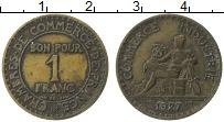 Изображение Монеты Франция 1 франк 1927 Латунь VF