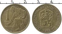 Изображение Монеты Чехословакия 1 крона 1977 Латунь XF