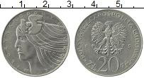 Изображение Монеты Польша 20 злотых 1975 Медно-никель XF