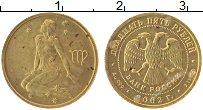 Изображение Монеты Россия 25 рублей 2002 Золото UNC Знаки Зодиака.Дева (