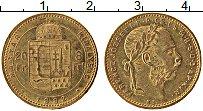 Изображение Монеты Венгрия 8 форинтов 1882 Золото XF-