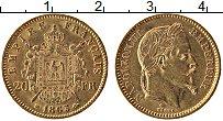 Изображение Монеты Франция 20 франков 1863 Золото XF+ ВВ. Наполеон III (КМ