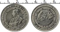 Изображение Монеты Таиланд 20 бат 1996 Медно-никель UNC-
