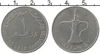 Изображение Монеты ОАЭ 1 дирхам 1988 Медно-никель VF Кувшин
