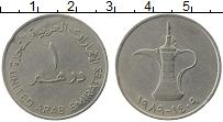 Изображение Монеты ОАЭ 1 дирхам 1989 Медно-никель VF Кувшин