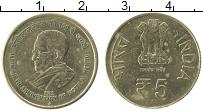 Изображение Монеты Индия 5 рупий 2012 Латунь XF 150 лет со дня рожде