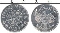 Изображение Монеты Индонезия 10 сен 1954 Алюминий UNC-