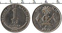 Изображение Монеты Мальдивы 1 руфия 1996 Медно-никель XF Герб