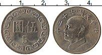 Изображение Монеты Тайвань 5 юаней 2000 Медно-никель UNC- Чан Кайши