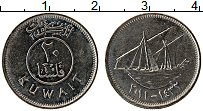Изображение Монеты Кувейт 20 филс 2011 Медно-никель UNC-