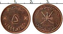 Изображение Монеты Оман 5 байз 1999 Бронза UNC-