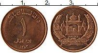 Продать Монеты Афганистан 1 афгани 2004 сталь с медным покрытием