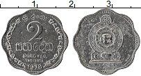 Изображение Монеты Шри-Ланка 2 цента 1978 Алюминий XF