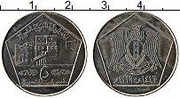Продать Монеты Сирия 5 фунтов 1996 Медно-никель