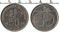 Продать Монеты Малайзия 50 сен 2005 Медно-никель