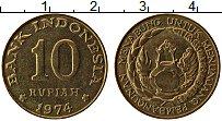 Продать Монеты Индонезия 10 рупий 1974 Медно-никель