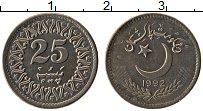 Изображение Монеты Пакистан 25 пайс 1992 Медно-никель UNC-