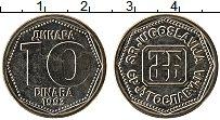 Продать Монеты Югославия 10 динар 1993 Серебро