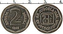 Продать Монеты Югославия 2 динара 1993 Медно-никель