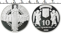 Изображение Монеты Украина 10 гривен 2000 Серебро Proof