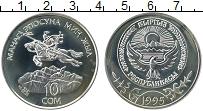 Изображение Монеты Киргизия 10 сом 1995 Серебро Proof-