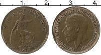 Изображение Монеты Великобритания 1 фартинг 1931 Медь XF
