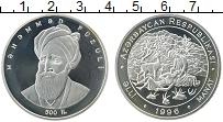 Продать Монеты Азербайджан 500 манат 1996 Серебро