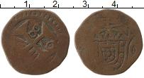 Продать Монеты Португальская Индия 1/4 таньга 1768 Серебро