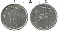 Изображение Монеты Оман 25 байз 1989 Медно-никель XF Герб